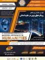 بررسی تاثیر نقش اطلاع رسانی سایبری بر آموزش امدادرسانی در  شهروندان
