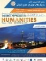 بررسی توافقات پیوندی در حقوق مالکیت معنوی با توجه به حقوق رقابت در نظام حقوقی ایران با رویکرد تطبیقی به حقوق آمریکا و اتحادیه اروپا