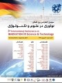Identification of the challenges of the agricultural extension system of Iran