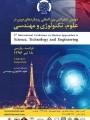 بررسی تطبیقی حق حبس در حقوق ایران و کنوانسیون بیع بین المللی کالا مصوب 1980