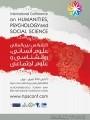 بررسی رابطه رفتار مدنی- سازمانی و هوش هیجانی با درگیری شغلی کارکنان کمیته امداد و هلال احمر استان بوشهر سال 93-94