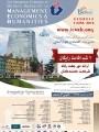 ارزیابی رابطه بین نرخ رشد دارایی ها و نرخ رشد سود انباشته بر نوسانات پیش بینی سود شرکت ها در بورس اوراق بهادار تهران