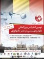 بررسی رابطه آگاهی اجتماعی و عملکرد مالی شرکت¬ بیمه پارسیان در شهرستان کرج