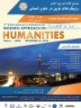مطالعه بانك تجارت استان آذربايجانشرقي در انطباق با مديريت منابع انساني سبز
