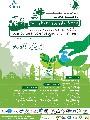 بررسی عوامل موثر بر تمایل باغداران اراضی پایاب سد ستارخان شهرستان اهر نسبت به تغییر کاربری اراضی(