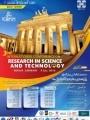 بررسی تاثیر فناوری نانو در کاهش آلودگی هوا و محیط زیست