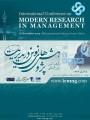 تحلیل اثر قابلیتهای سازمانی موثر بر سیستم تولید(با رویکردMADM) (مطالعه موردی:کارخانه تولید و مونتاژ موتورسیکلت ایساتیس سامان یزد)