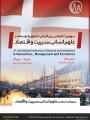 بررسی تاثیرسبک زندگی اسلامی بر پیشگیری از جرم در سال 1396