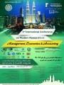 بررسی رابطه بین پاسخگویی با رضایت شغلی در بین کارکنان شعب شرکت خدمات بیمه ایران خودرو )بیمه پارسیان(