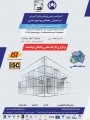 Evaluation of therapy with an emphasis on user-space distribution martyr Beheshti hospital and its effect on traffic Yasouj