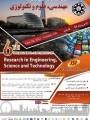 طراحی و شبیه سازی سلول خورشیدی  فیلم نازک