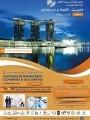 بررسی پیاده سازی برنامه ریزی منابع سازمانی بر مدیریت بها (مورد مطالعه: شرکت آلومینای جاجرم(خراسان شمالی))