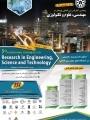 بررسی عملکرد دستگاه ام آر آی  و  کاربرد های پزشکی آن در سال های اخیر از دید مهندسی و پزشکی