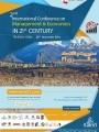 رابطه بین سرمایه اجتماعی سازمانی و توسعه مدیریت دانش در سازمان آب منطقه ای مازندران