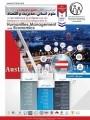 مصونیت ها و مزایای نمایندگان دیپلمات در  سازمانی بین المللی