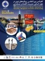 شناسایی و رتبه بندی ابعاد معماری سازمانی کارآمد جهت شرکت توزیع برق(مدل زاکمن)