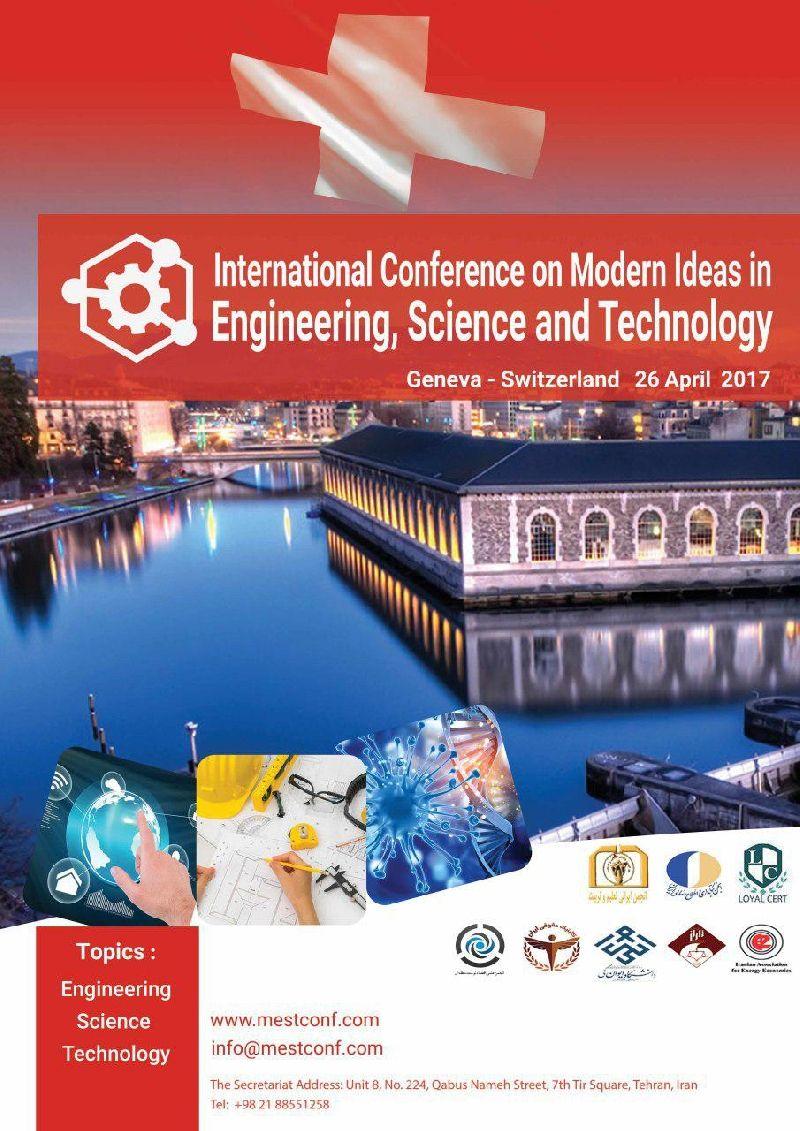 ارائه روشی جهت انتخاب تامین کنندگان با استفاده از رویکرد سلسله مراتبی و تاپسیس  )مورد مطالعه: تجهیزات ایمنی نیروگاه گازی جهرم(
