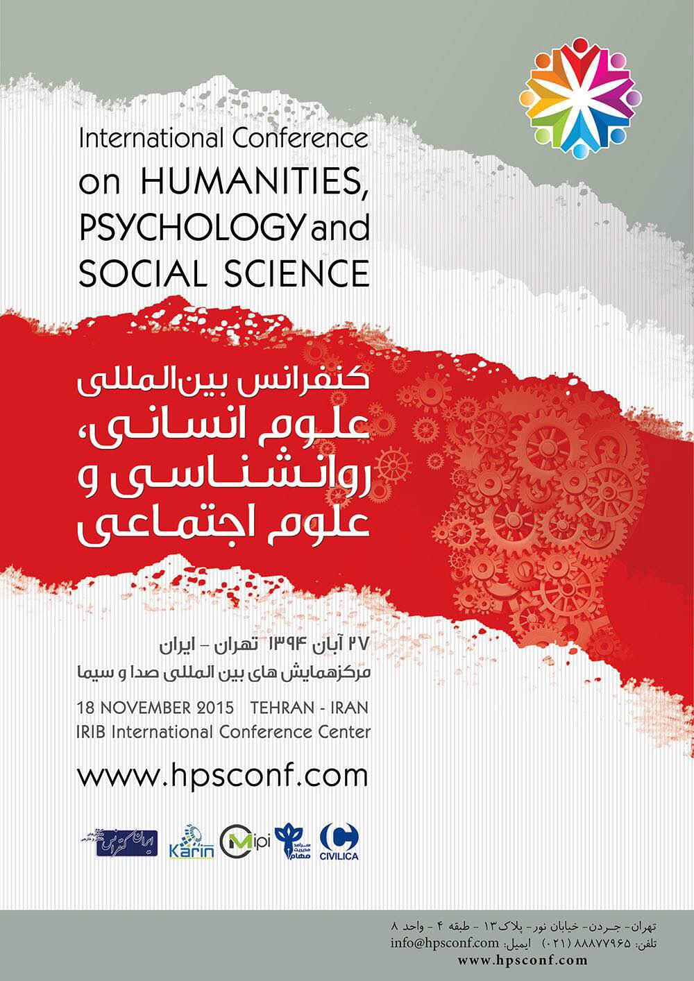 بررسی رابطه خلاقیت و تفکر انتقادی با پیشرفت تحصیلی دانش آموزان دوره دوم متوسطه شهر تهران