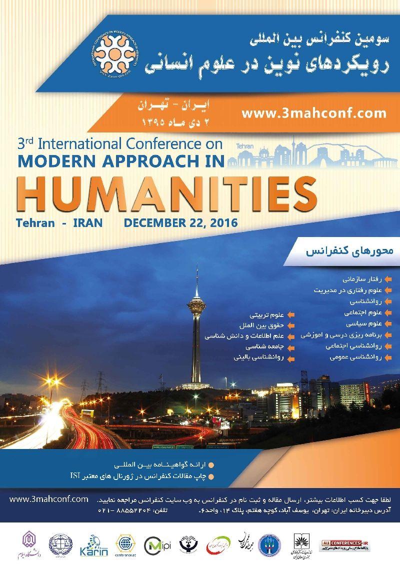 تعيين اثر بخشی نقاشی درمانی بر ميزان توجه کودکان 6 تا 12 سال داراي نقص توجه شهر اصفهان