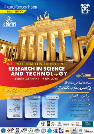 تحلیل محتوای کتاب علوم تجربی پایه چهارم ابتدایی چاپ ) 1394 (به تکنیک ویلیام رومی