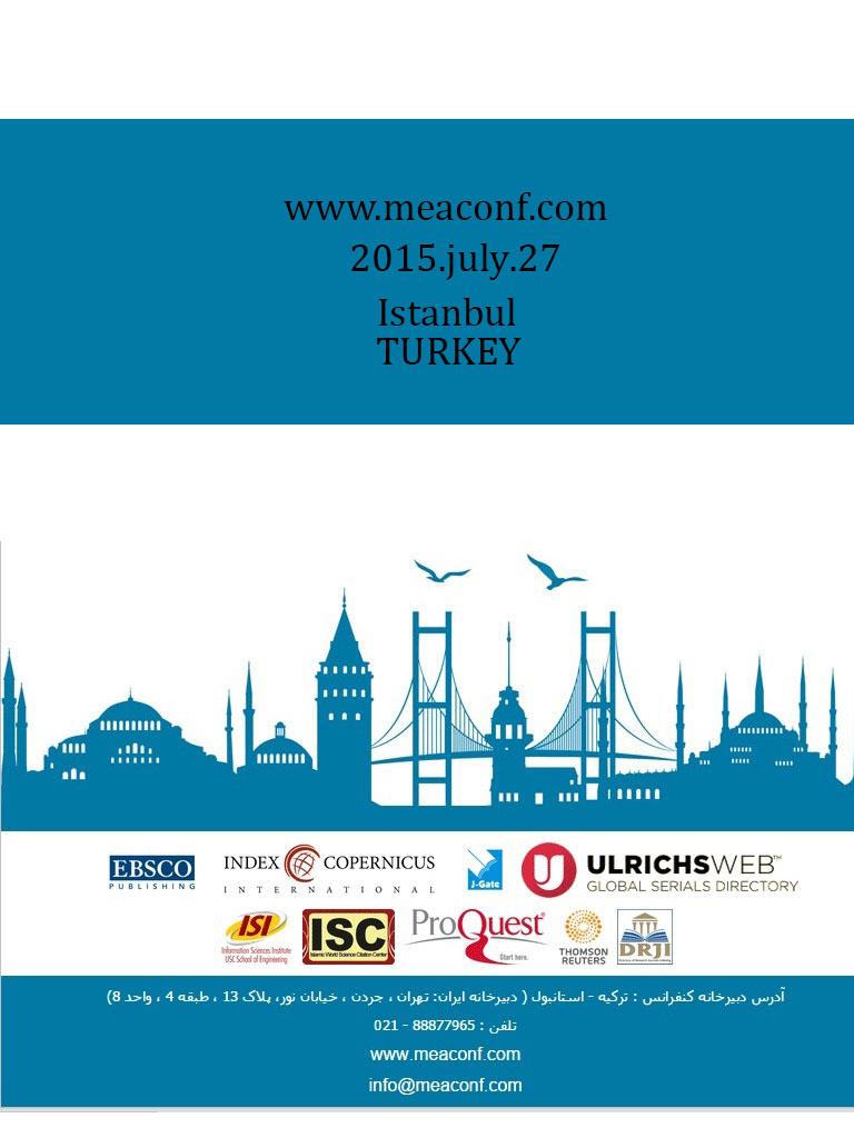بررسی و تعیین اجزای افشای داوطلبانه در شرکت های پذیرفته شده در بورس اوراق بهادار تهران