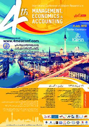 مطالعه ارتباط محافظه کاری حسابداری، ساختار سرمایه و پرداخت سود سهام در شرکتهای پذیرفته شده در بورس اوراق بهادار تهران