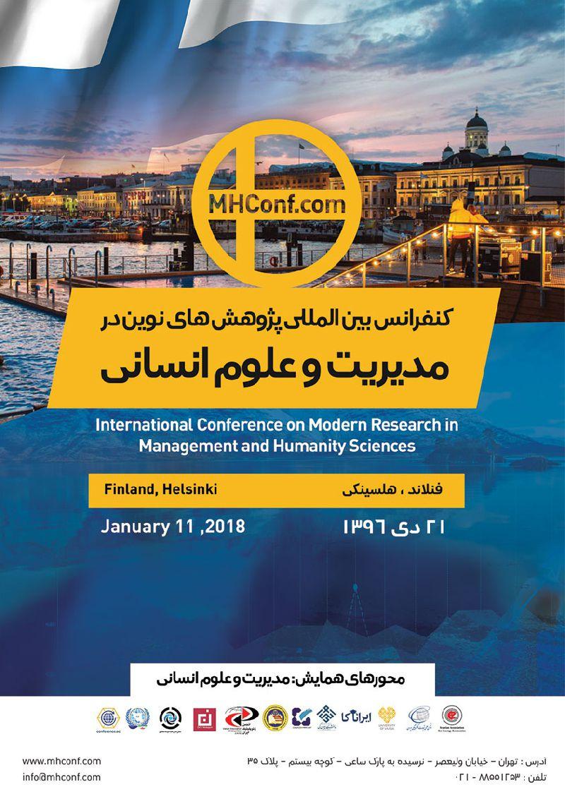 تاثیر کیفیت سود بر ریسک سقوط قیمت سهام در شرکت های پذیرفته شده در بورس اوراق بهادار تهران