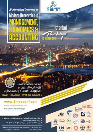 بررسی رابطه بین دانش مالیاتی، عدالت مالیاتی ادراک شده و تمکین مالیاتی - مورد مطالعه: مؤدیان مالیاتی استان ایلام